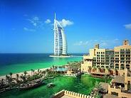 Stadtrundfahrt Dubai