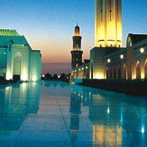 Ideal sind Diese Reise ub Oman traumhaft